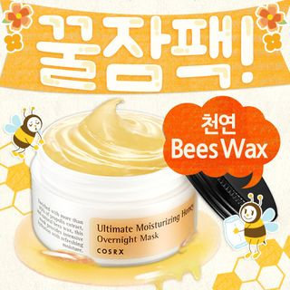 Cosrx Ultimate Moisturizing Honey Overnight Mask 50g 50g