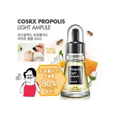 Cosrx Propolis Light Ampule 20ml 20ml