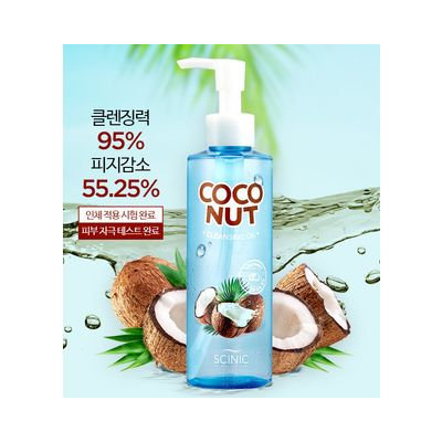 SCINIC - Coconut Cleansing Oil 195ml 195ml