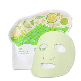 Ciracle - From Jeju Citrus Sudachi Whitening Mask 10pcs 21g x 10