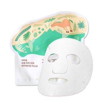 Ciracle - From Jeju Mayu Anti-Aging Mask 10pcs 21g x 10