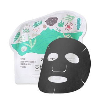 Ciracle - From Jeju Volcanic Pore-Tightening Mask 10pcs 21g x 10