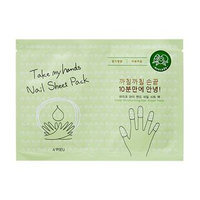 A'pieu APIEU - Take My Hands Nail Sheet Pack (Avocado) 2ml x 2