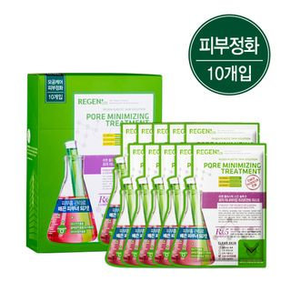 REGEN - Plastic Skin Solution Mask (Pore Minimizing Treatment) 10pcs 35g x 10