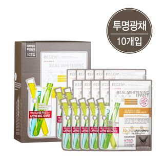 REGEN - Plastic Skin Solution Mask (Real Whitening Effect) 10pcs 35g x 10