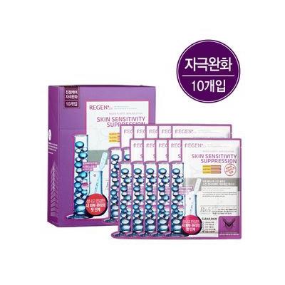 REGEN - Plastic Skin Solution Mask (Skin Sensitivity Suppression) 10pcs 35g x 10
