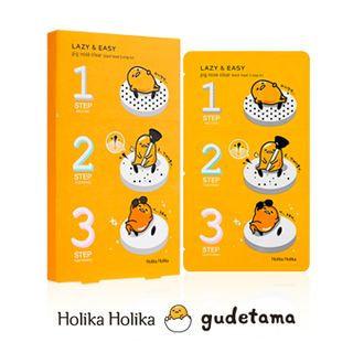 Holika Holika - Pig-nose Clear Black Head 3-Step Kit (Gudetama Lazy & Easy Edition) 1 pc