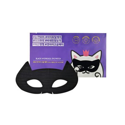 Etude House - Black Hydrogel Eye Patch 8g/0.28oz