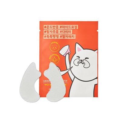 Etude House - Laugh Lines Care Patch 1.4g/0.04oz x 2 sheets