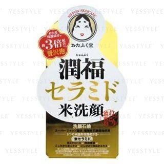 Pelican Soap - Nippon Skincare Ceramide Rice Face Wash 100g