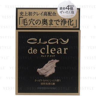 Pelican Soap - Clay De Clear Facial Soap 80g