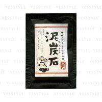 Pelican Soap - Delicious Peat Stone Bath 25g