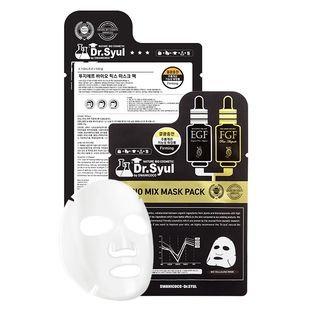 SWANICOCO - 2GF Bio Mix Mask Pack 23g