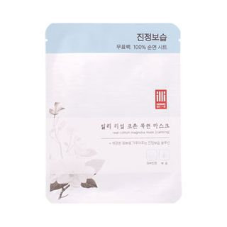 illi - Real Cotton Magnolia Mask 1 sheet