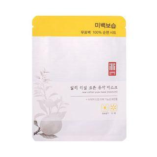 illi - Real Cotton Citron Mask 1 sheet
