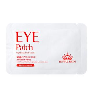 ROYAL SKIN - Eye Patch 10pcs 3g x 10pcs