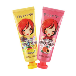 ROYAL SKIN - Moisture Hand Cream 60ml Peach