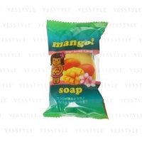 Pelican Soap - Mango Soap 70g