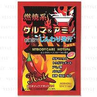 brilliant colors - MT Body Care Hot Spa 35g