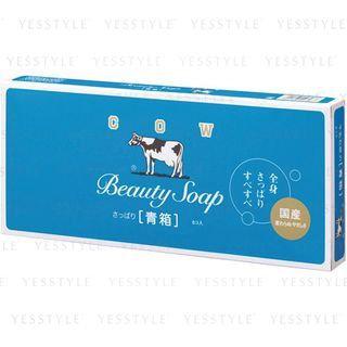 BCL - Africa Mango UV Cut Lip Balm 9g