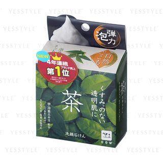 BCL - Africa Mango Deep Moist Lip Balm 9g
