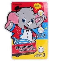 URBAN DOLLKISS - 3-Step Elephant Nose Pack Step 1: 3ml + Step 2: 1 sheet + Step3: 1 sheet
