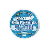 Label Young - Shocking Cream Pore Cool Version 50g 50g