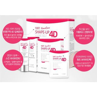 YUFIT - Shape-Up 4D V-Line Set: Belt + Pack (5 sheets) + Firming Cream 20g 3pcs