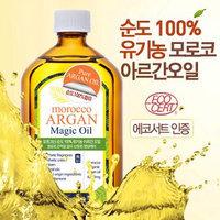 ipse - Morocco Argan Magic Oil 100ml 100ml