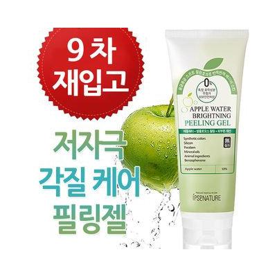 ipse - Apple Water Brightening Peeling Gel 120ml 120ml