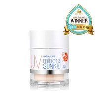 MAXCLINIC - Catrin Natural 100 Sunkill RX SPF46 PA+++ 2.5g 2.5g