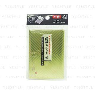 Sana Iroha-uta Oil Blotting Paper Mino