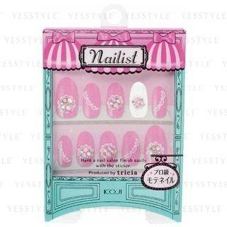 Koji Nailist Nail Art Stickers No1