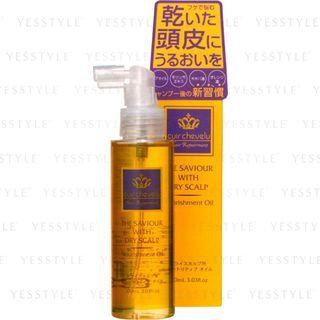 Cosmetex Roland - Cuir Chevelu Hair Repairment (Nourishment Oil) 100ml