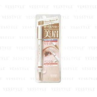 Sana New Born Eyebrow Liquid and Pencil (Light Brown)