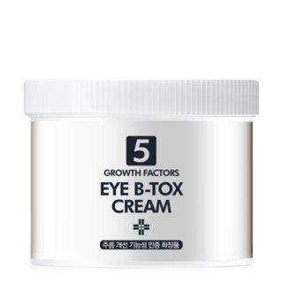 MEDI-PEEL - Eye B-Tox Cream 230ml 230ml