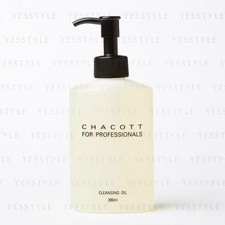 Chacott - Cleansing Oil 200ml