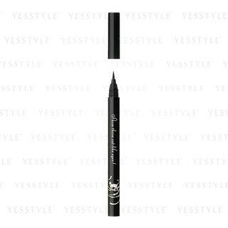 Shiseido FITIT Integrate Liquid Eyeliner Black BK999