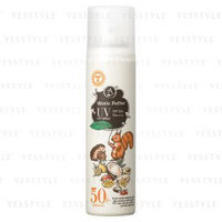 Ahalo Butter - UV Cut Spary SPF50+ PA++++ 100g