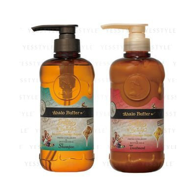 Ahalo Butter - Endless Beauty Shampoo 500ml + Treatment 500ml 500ml x 2 pcs