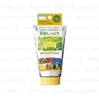 BCL - Anuenue Chargefull Hand Balm (Aloe Vera & Kukui Nuts) 100g