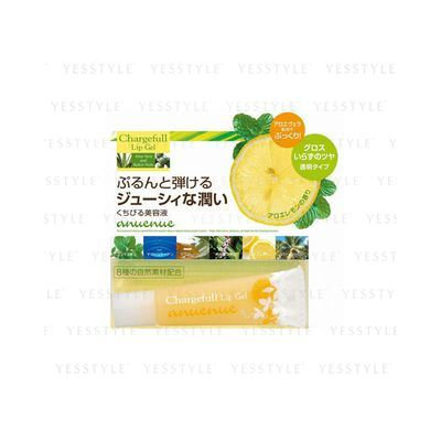 BCL - Anuenue Chargefull Lip Gel (Lemon) 12.5g