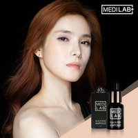 DAYCELL - MEDI LAB Black Rose Ampoule 7ml 7ml