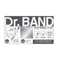 DAYCELL - Dr. Band 2 STEP V Zone Care 1pc 2g + 4g