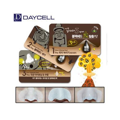DAYCELL - Jeju Dol Hareubang 3-Step Blackhead Pack 1set 3g + 0.2g + 3g