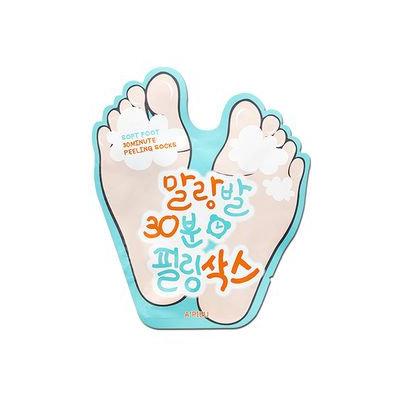A'pieu APIEU - Soft Foot 30 Minute Peeling Socks 1pair 40ml