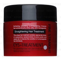 BCL - Fine Straight Straightening Hair Treatment 150g