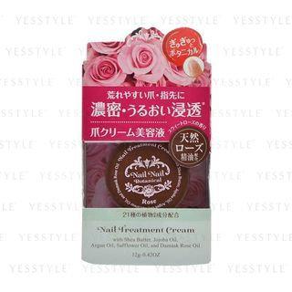 BCL - Nail Nail Botanical Nail Treatment Cream (Rose) 12g
