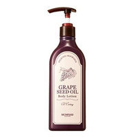 Skinfood - Grape Seed Oil Body Lotion 335ml 335 ml