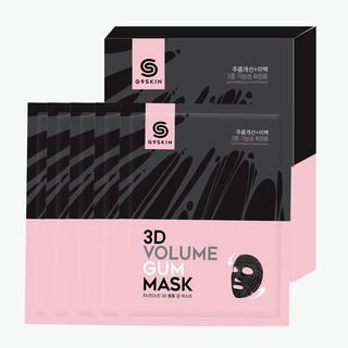 G9SKIN - 3D Volume Gum Mask 5pcs 23ml x 5